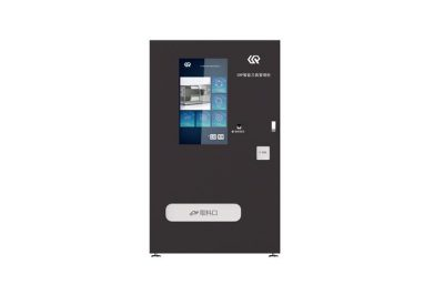 GDS智能刀具管理柜